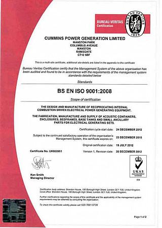Cummins-ISO900 1