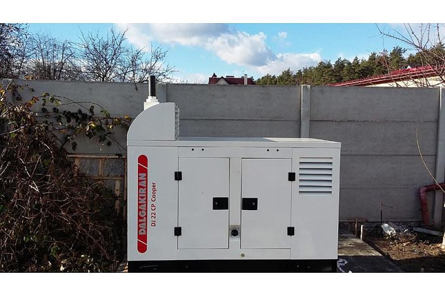Дизель генератор 16 кВт Dalgakiran DJ22CP в кожухе