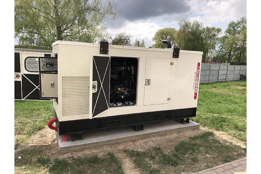 Автономная дизельная электростанция 50 кВт DALGAKIRAN DJ70CP для предприятия