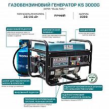 Генератор бензиновый 3 кВт KÖNNER&SÖHNEN KS 3000G открытого типа - фото 2