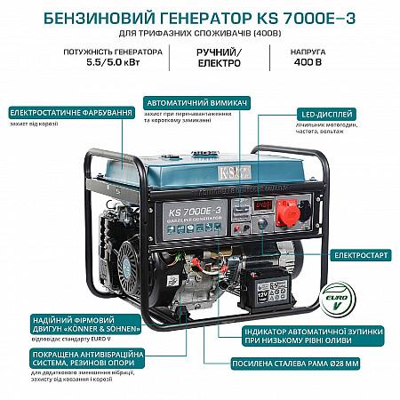 Генератор бензиновый 5 кВт Könner&Söhnen KS7000E-3 открытого типа - фото 2