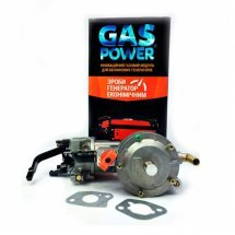 GASPOWER KMS-3 NEW