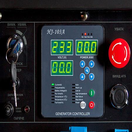 Дизельный генератор HYUNDAI DHY 12000LE-3 - фото 7