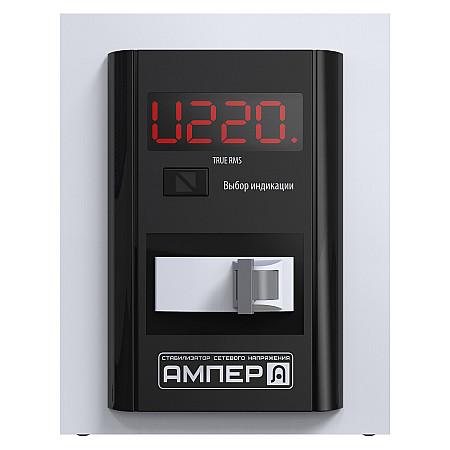 Стабилизатор напряжения Ампер У 12-1-10 v2.0 - фото 6