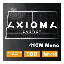 Солнечные батареи Axioma Energy (солнечные панели) AXM144-9-158-410 9BB