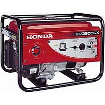 HONDA EP 2500 CX