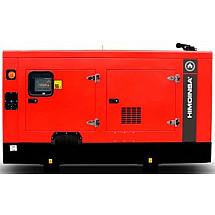 Дизельная электростанция 40 кВт HIMOINSA HFW-50 T5 в кожухе