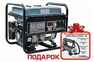 Акция действует до 15.08.2017! При покупке бензогенератора KS3000 компрессор в подарок!