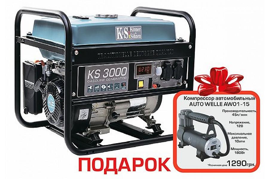 Акція діє до 15.08.2017! При купівлі бензогенератору KS3000 компресор у подарунок!